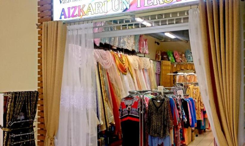 Varavīksnes tekstils